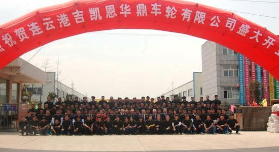 GKN Wheels celebrates opening of new China facility