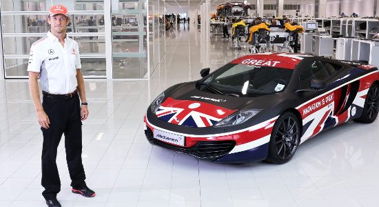 McLaren launches GREAT 12C to highlight British innovation