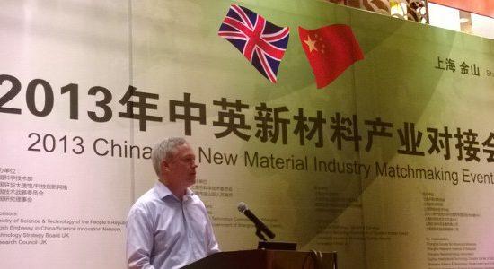 Making inroads into China