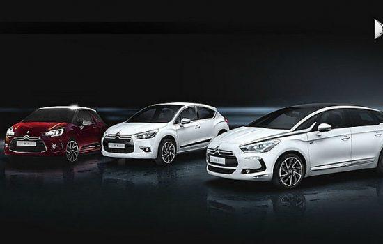 Citroën DS Ireland range (image courtesy of Citroën.ie).