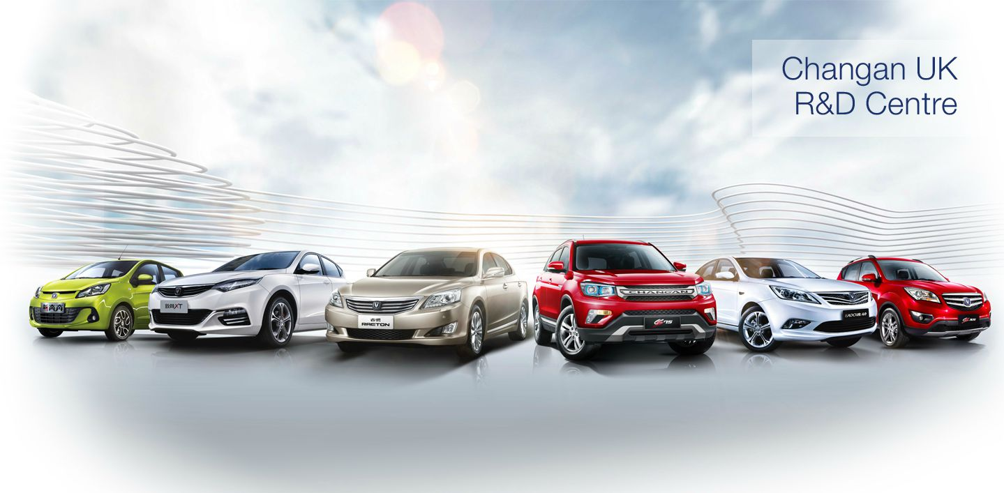 Changan's UK base –set up in 2010 – specialises in advanced powertrain technology design and development.