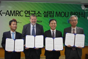 AMRC Executive Dean, Professor Keith Ridgway CBE with representatives of the Korea institute of Carbon Convergence Technology (KCTECH), Jeonju University and Jeonju City.