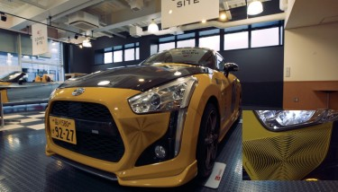 Daihatsu Copen owners will be able to choose from 10 Stratasys 3D printing material colors and 15 base patterns designed by Sun Junjie - image courtesy of Businesswire and Stratasys.