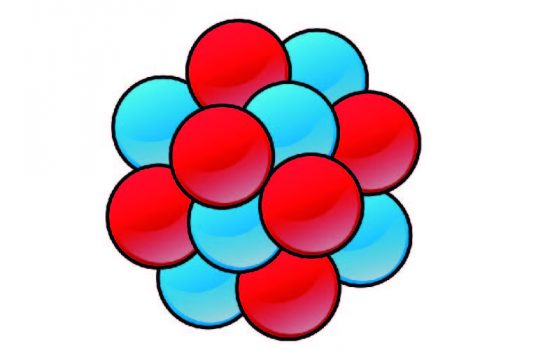Acelerador de partículas mexicano que busca favorecer diferentes áreas de la industria. Imagen gratis (Pixabay).