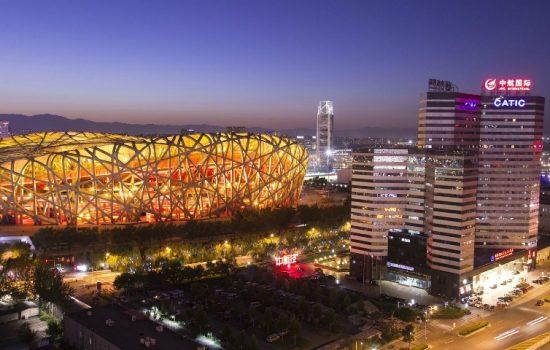 Innovation Beijing China The Nest - image courtesy of Pixabay.