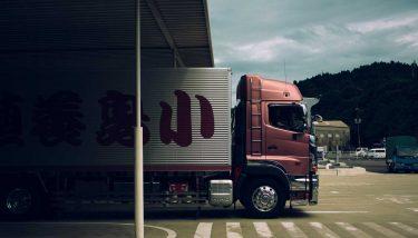 Good image for supply chain, logistics, etc - image courtesy of Pixabay.