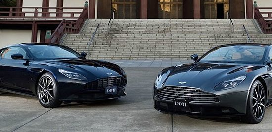 The cooperation between Japan and Aston Martin is being created specifically to tap into research and technologies - image courtesy of Aston Martin