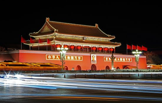 China's economy will be mainly digital by 2021 - image courtesy of Pixabay