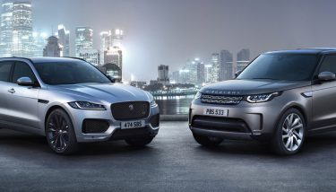 Jaguar land Rover is to open a new software centre in Ireland - image courtesy of JKR.
