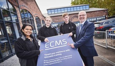 The Black Country Elite Centre for Manufacturing Skills (ECMS)