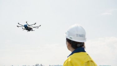 Airbus announced it has commenced shore-to-ship drone trials - image courtesy of Airbus.