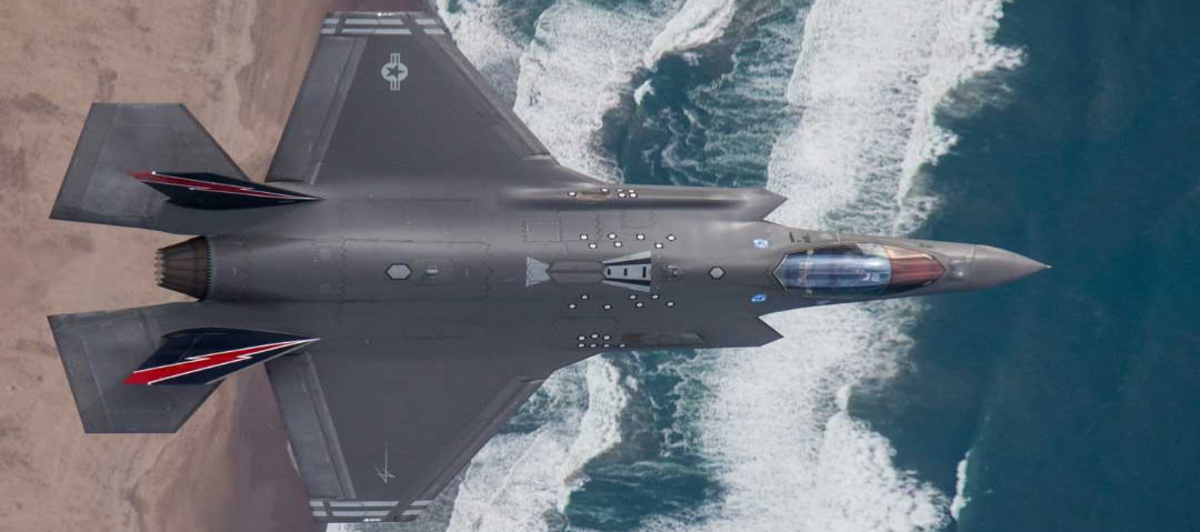 CROP - The f-35 Joint Strike Fighter (JSF) is the world's largest defence programme - image courtesy of BAE Systems.