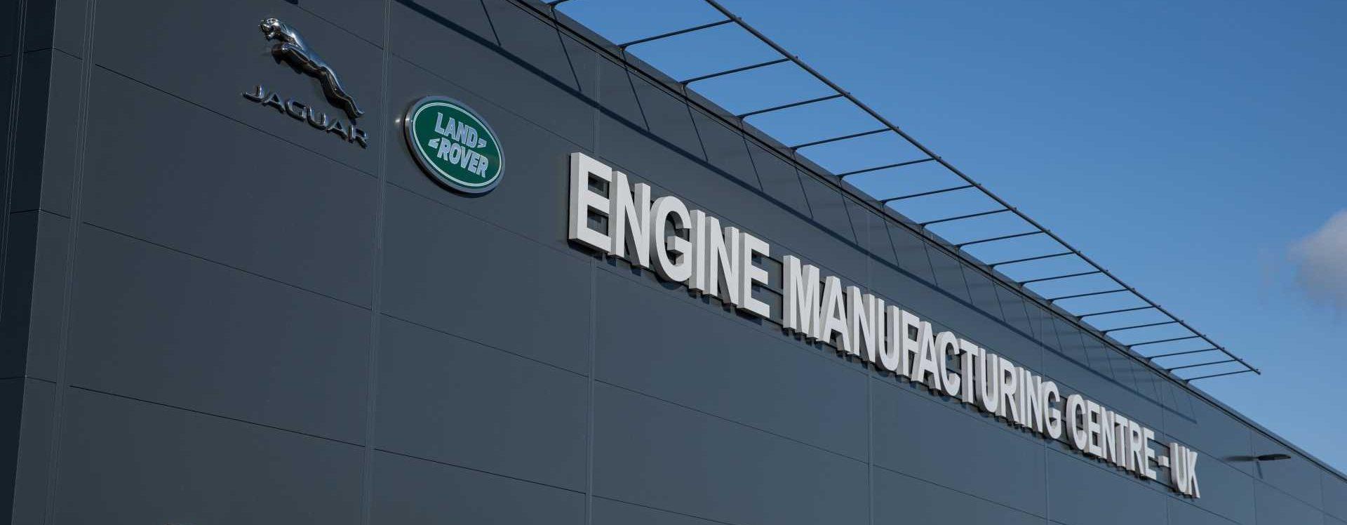 Jaguar Land Rover Engine Manufacturing Centre in Wolverhampton - Exterior